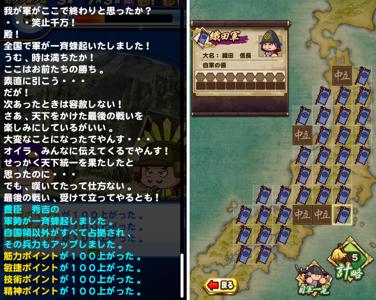 f:id:arimurasaji:20210130084255p:plain