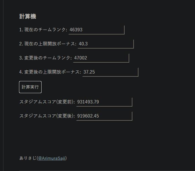 f:id:arimurasaji:20210130111827p:plain
