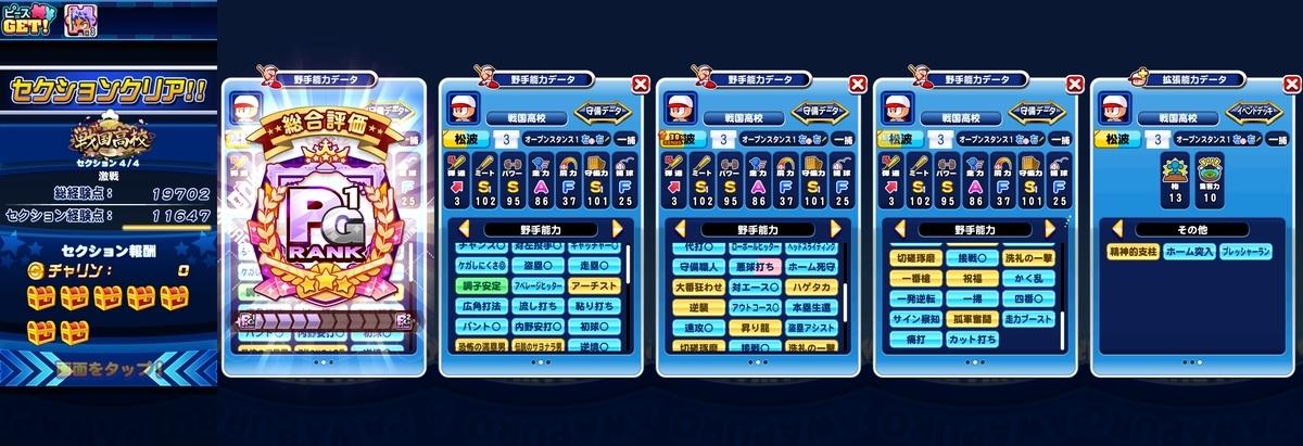 f:id:arimurasaji:20210130114359j:plain