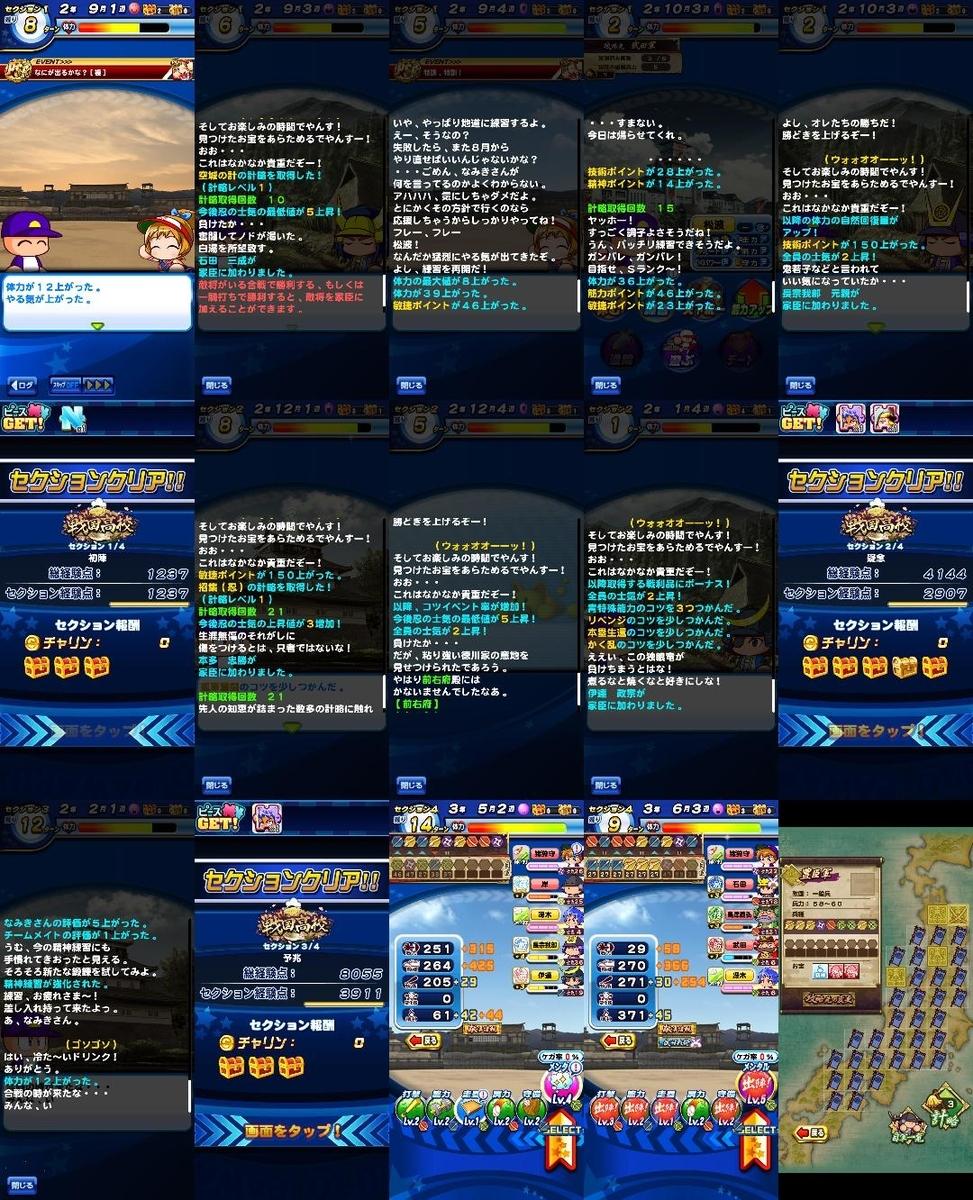 f:id:arimurasaji:20210130114414j:plain