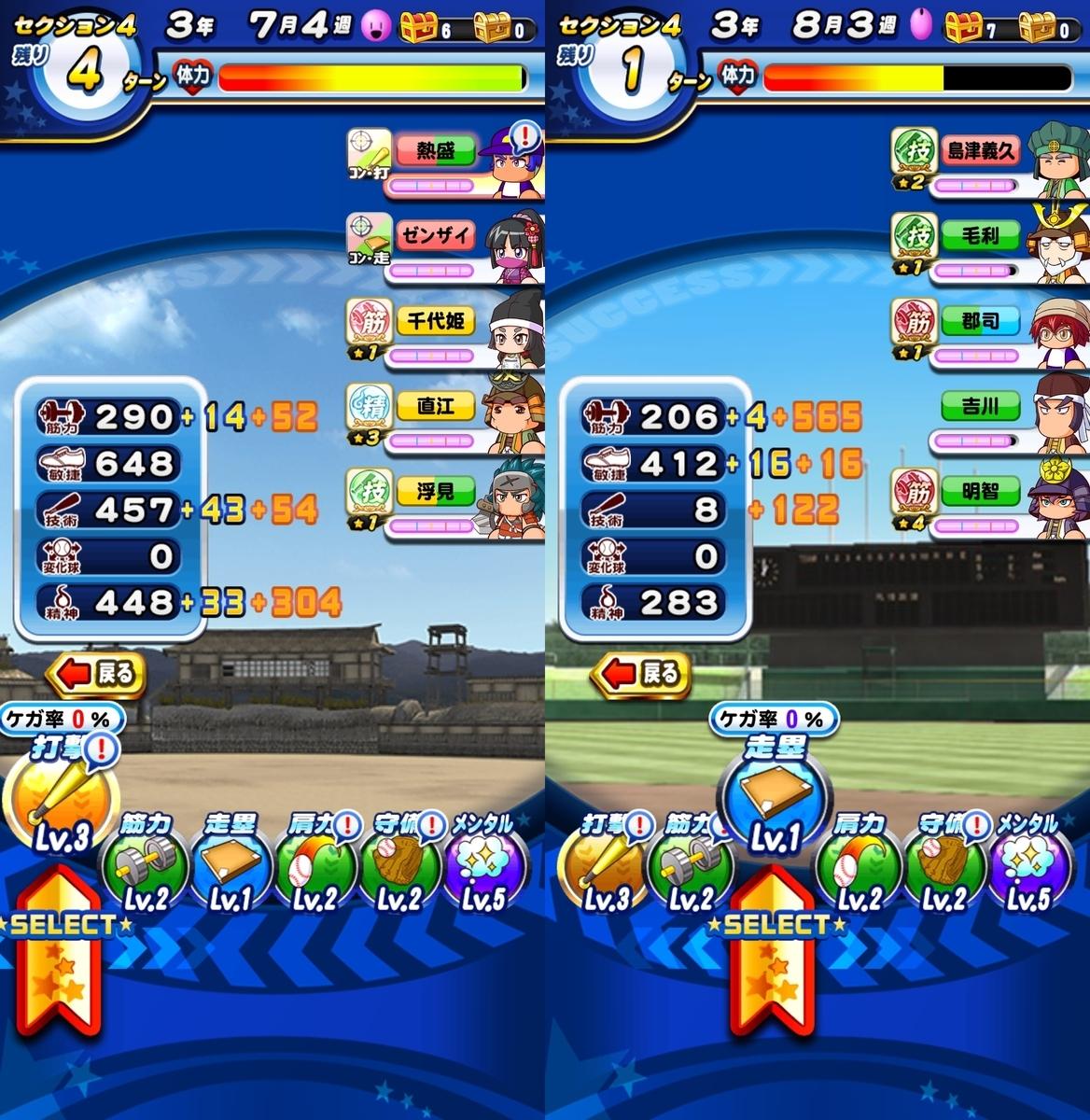 f:id:arimurasaji:20210130114419j:plain