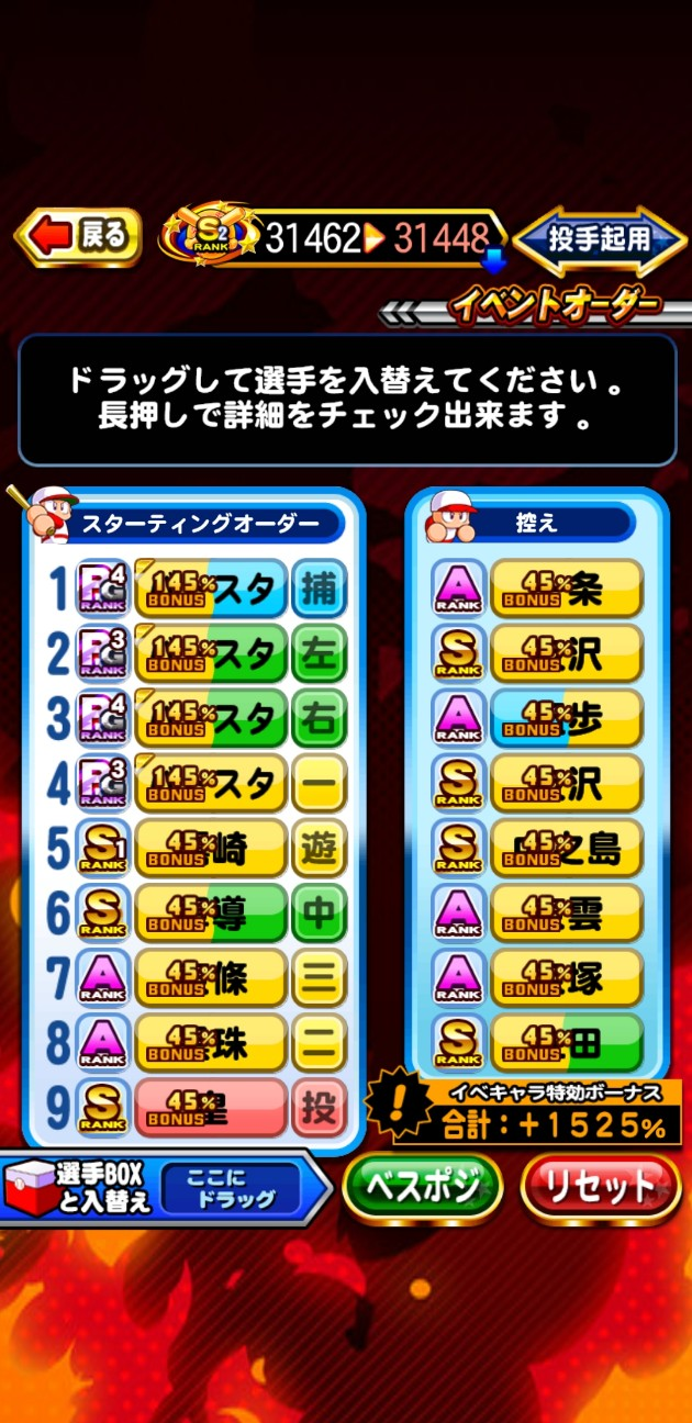 f:id:arimurasaji:20210130214909j:image