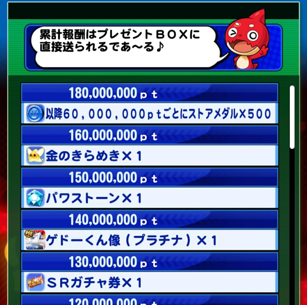 f:id:arimurasaji:20210130215027j:image