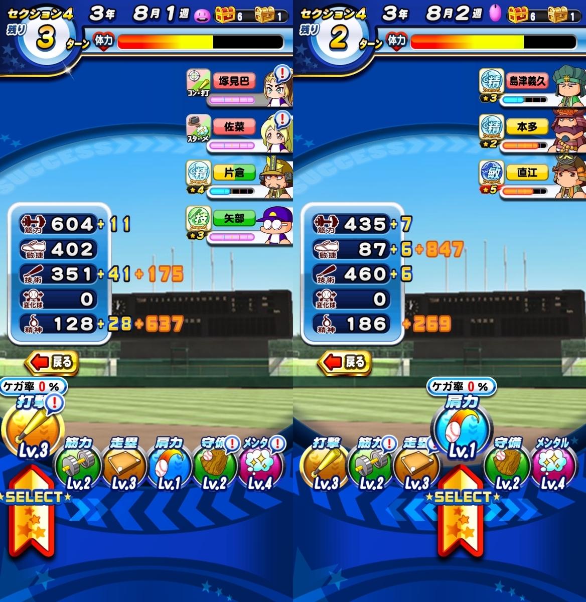 f:id:arimurasaji:20210131110755j:plain