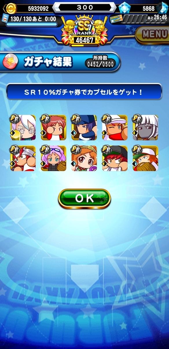 f:id:arimurasaji:20210131171336j:plain