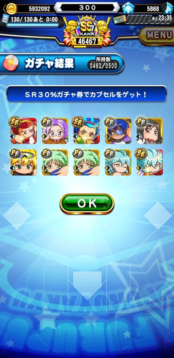 f:id:arimurasaji:20210131171352j:plain