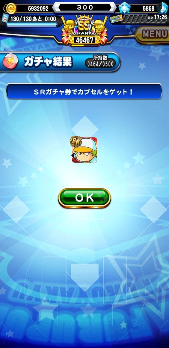 f:id:arimurasaji:20210131171422j:plain