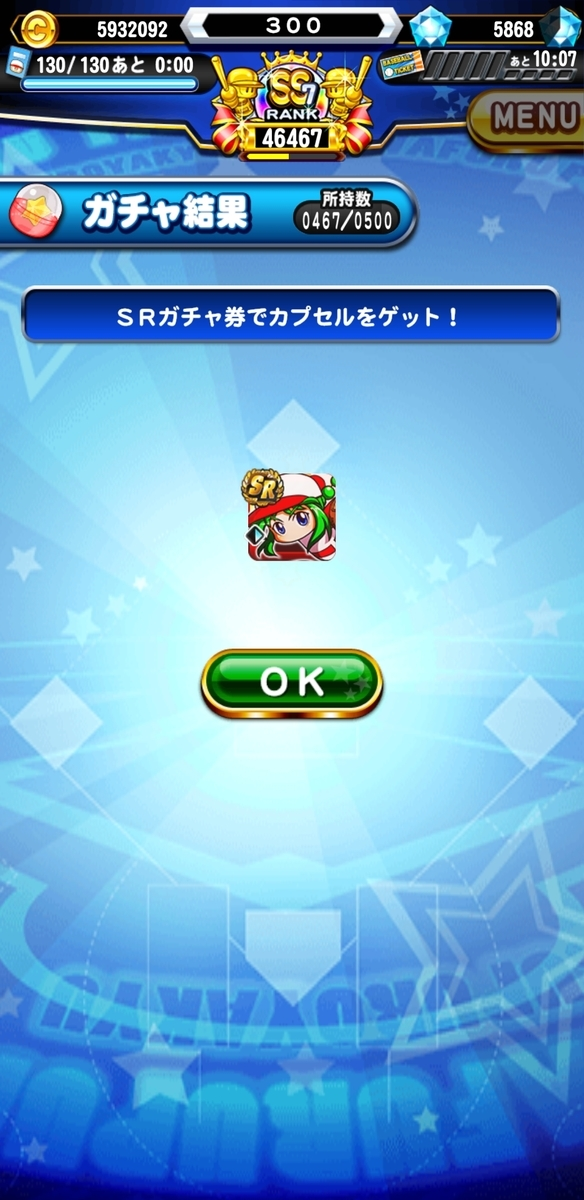 f:id:arimurasaji:20210131171457j:plain