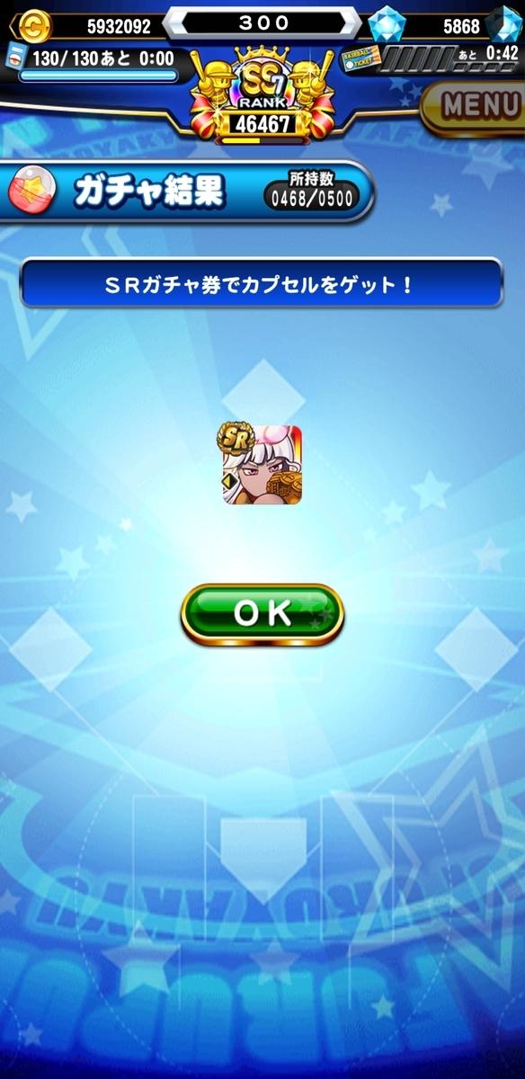 f:id:arimurasaji:20210131171540j:plain