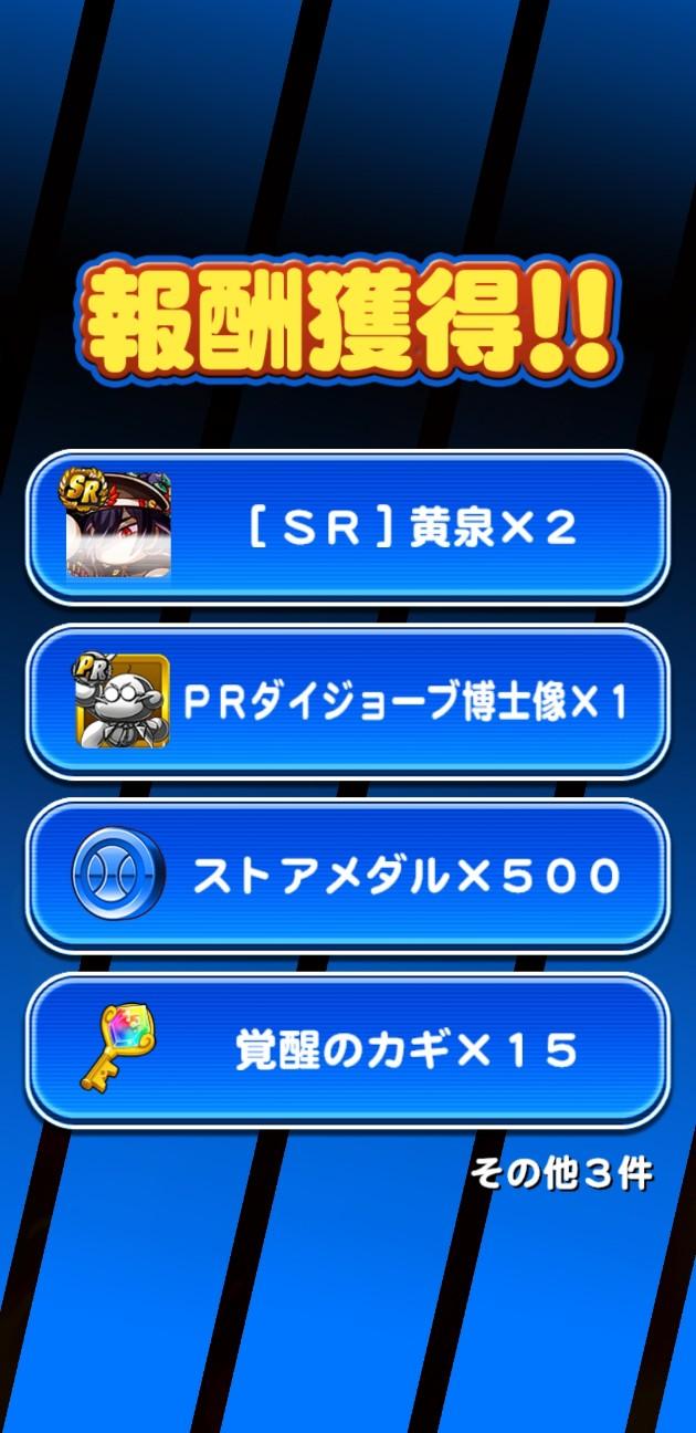 f:id:arimurasaji:20210201183953j:image
