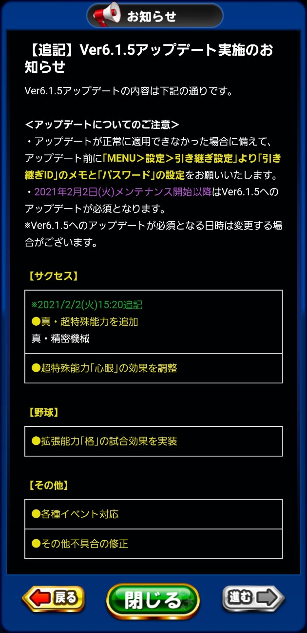 f:id:arimurasaji:20210202172630j:image