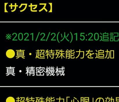 f:id:arimurasaji:20210202180831j:image