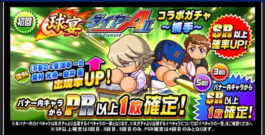 f:id:arimurasaji:20210202192112j:plain