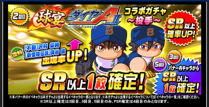 f:id:arimurasaji:20210202192125j:plain