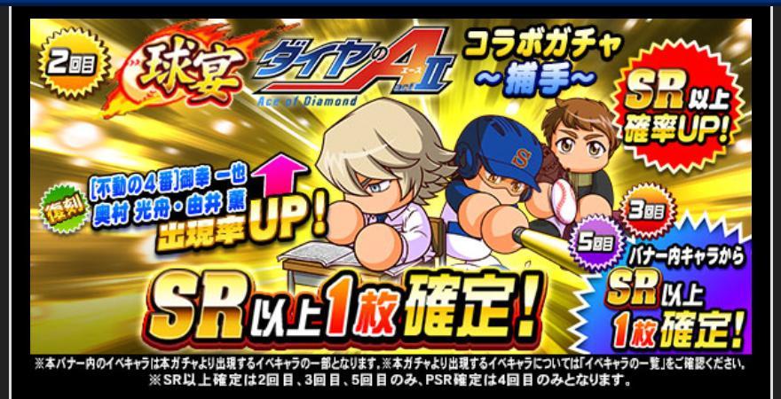 f:id:arimurasaji:20210202192128j:plain