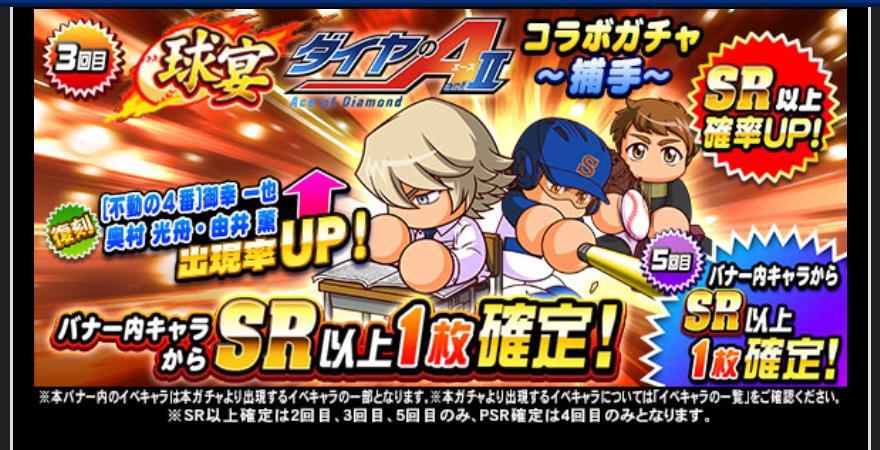 f:id:arimurasaji:20210202192136j:plain