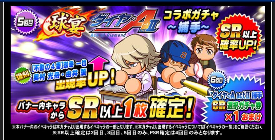 f:id:arimurasaji:20210202192158j:plain