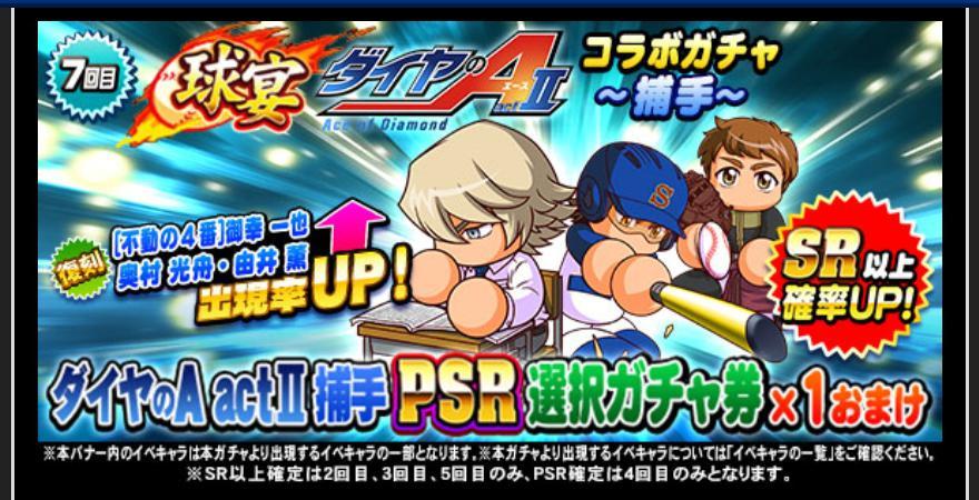f:id:arimurasaji:20210202192252j:plain