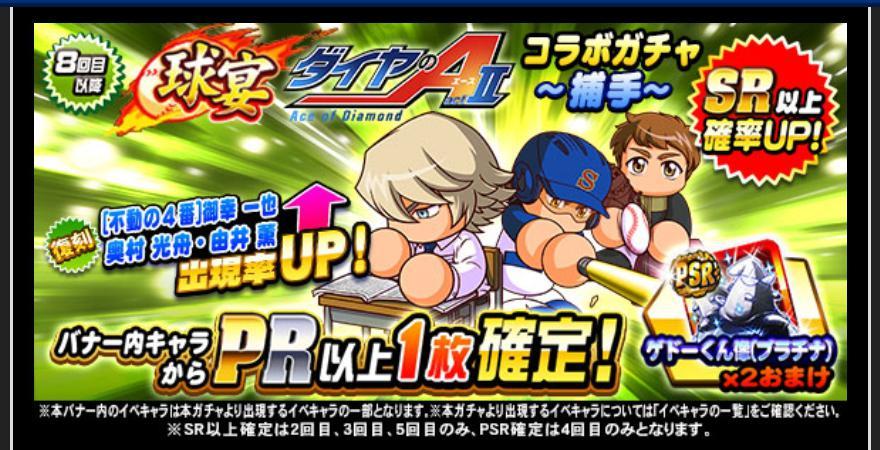 f:id:arimurasaji:20210202192303j:plain