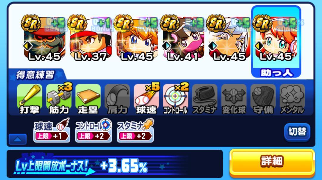 f:id:arimurasaji:20210203181026j:plain