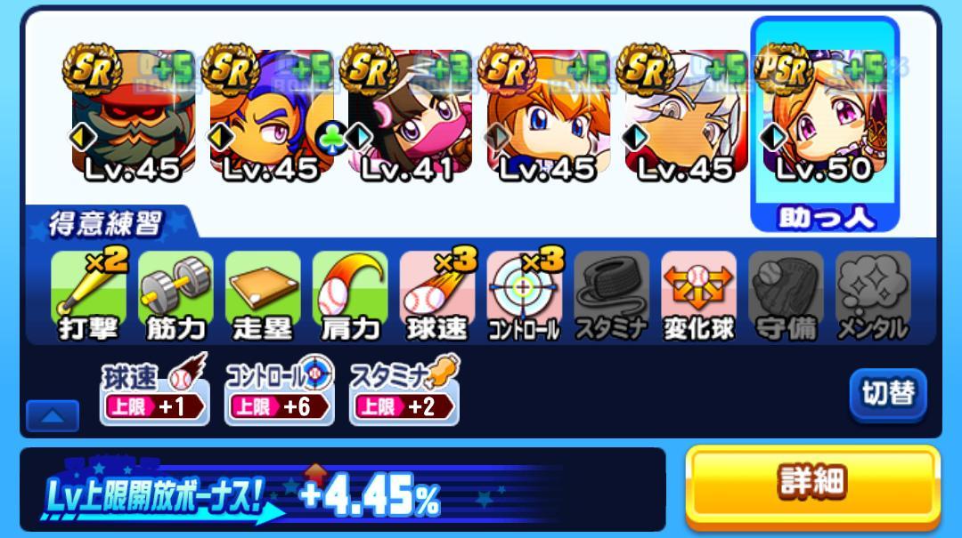 f:id:arimurasaji:20210203205227j:plain