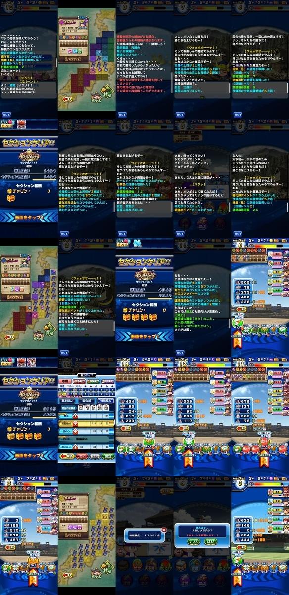 f:id:arimurasaji:20210203205541j:plain