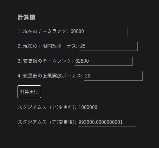 f:id:arimurasaji:20210203221710p:plain