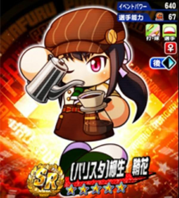 f:id:arimurasaji:20210205180119j:image