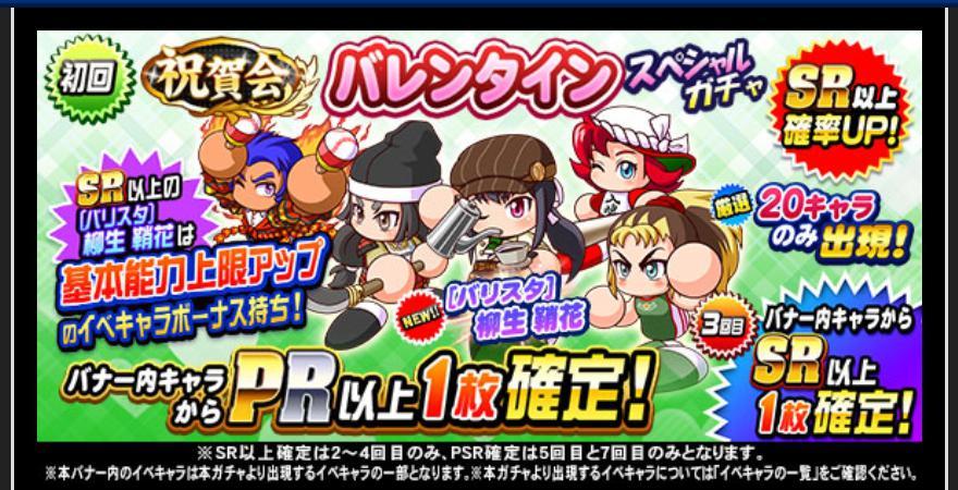 f:id:arimurasaji:20210205203641j:plain