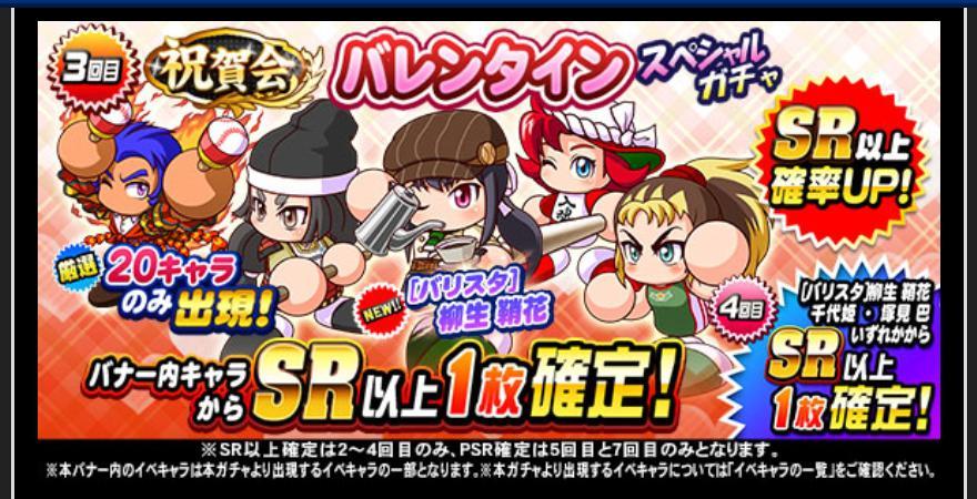 f:id:arimurasaji:20210205203739j:plain