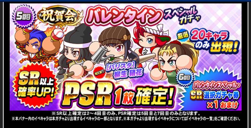 f:id:arimurasaji:20210205203839j:plain