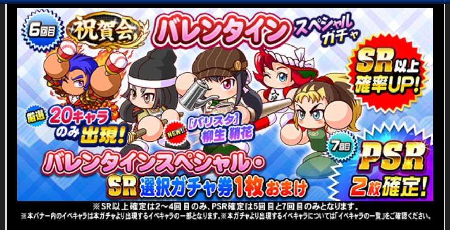 f:id:arimurasaji:20210205203906j:plain