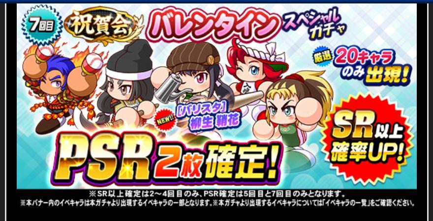 f:id:arimurasaji:20210205203915j:plain