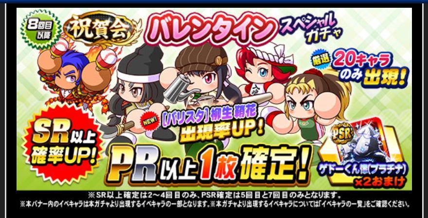 f:id:arimurasaji:20210205203923j:plain