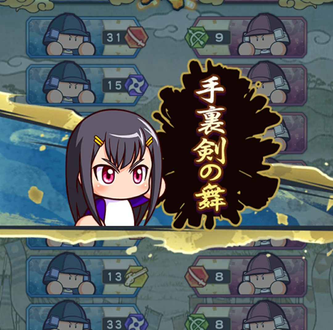 f:id:arimurasaji:20210206091448j:image