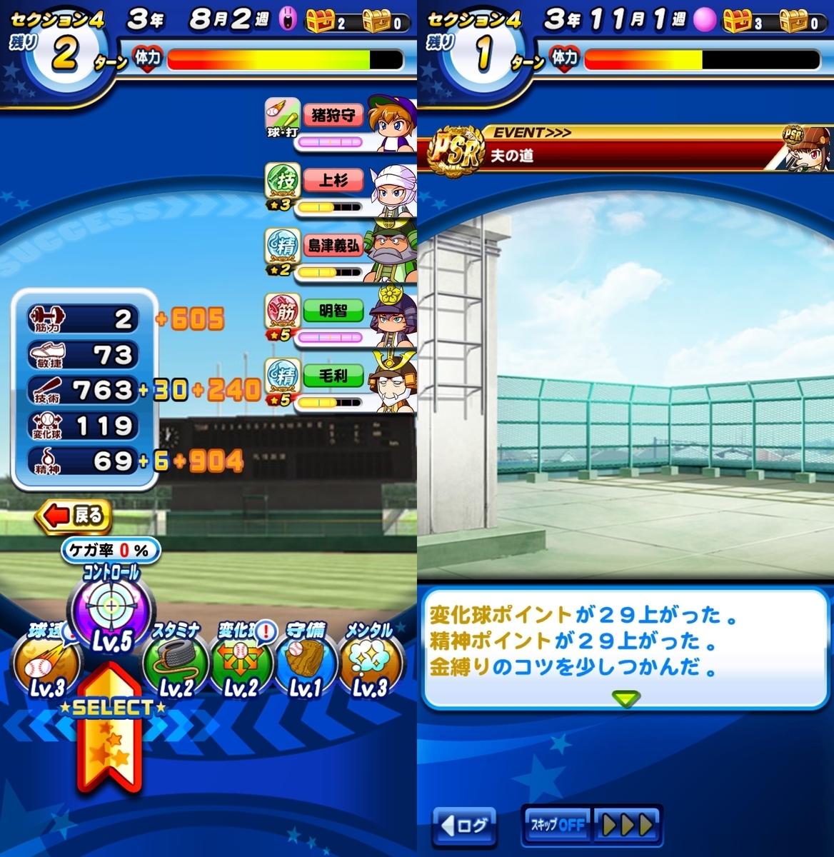 f:id:arimurasaji:20210206091534j:plain