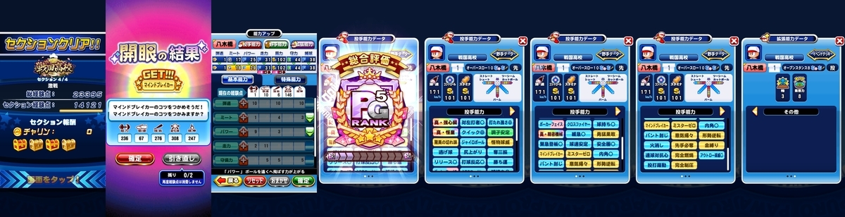 f:id:arimurasaji:20210206153130j:plain