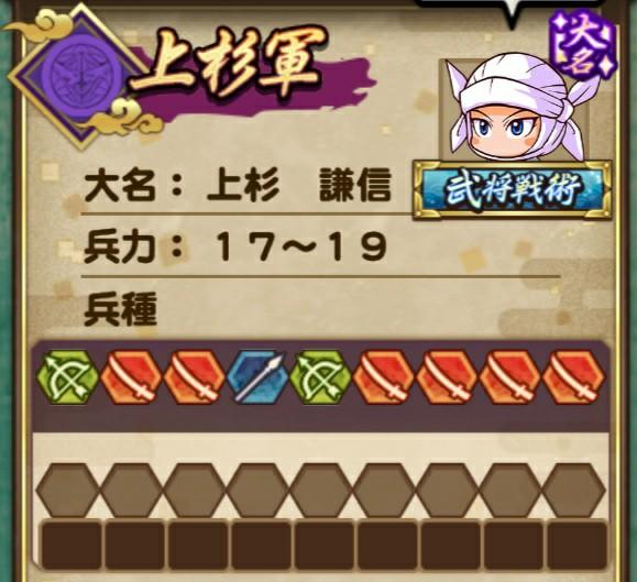 f:id:arimurasaji:20210207133502j:image
