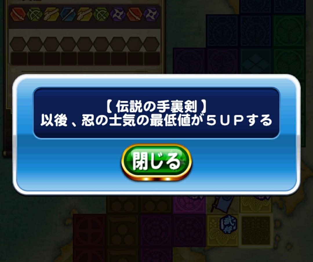 f:id:arimurasaji:20210207165726j:image