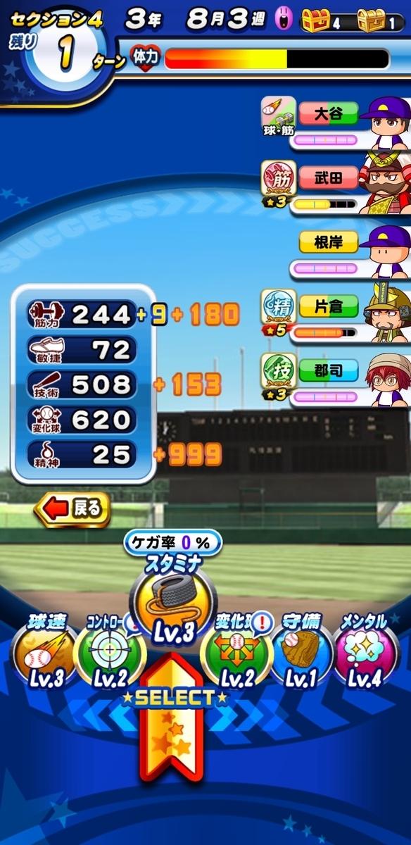 f:id:arimurasaji:20210207190115j:plain