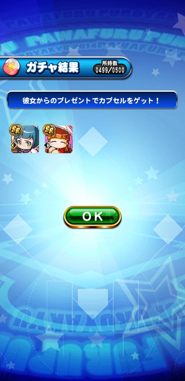 f:id:arimurasaji:20210208112105j:image