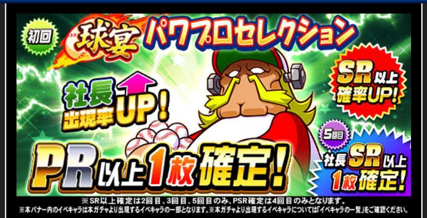 f:id:arimurasaji:20210208190007j:plain