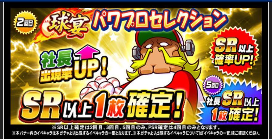 f:id:arimurasaji:20210208190027j:plain