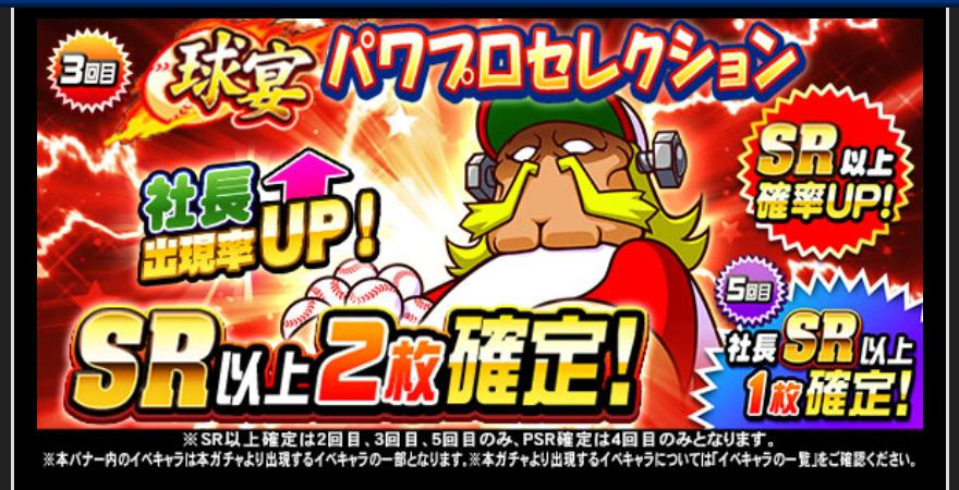 f:id:arimurasaji:20210208190033j:plain