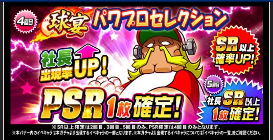f:id:arimurasaji:20210208190040j:plain