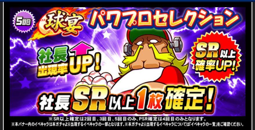 f:id:arimurasaji:20210208190047j:plain
