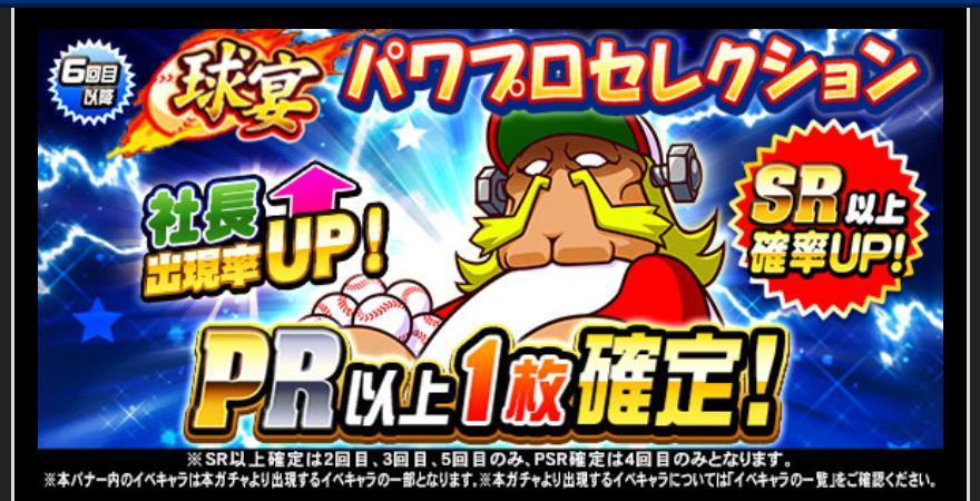 f:id:arimurasaji:20210208190054j:plain