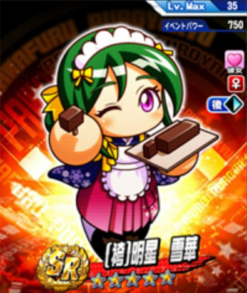 f:id:arimurasaji:20210209182814j:plain