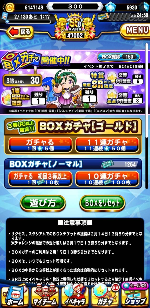 f:id:arimurasaji:20210209192045j:image