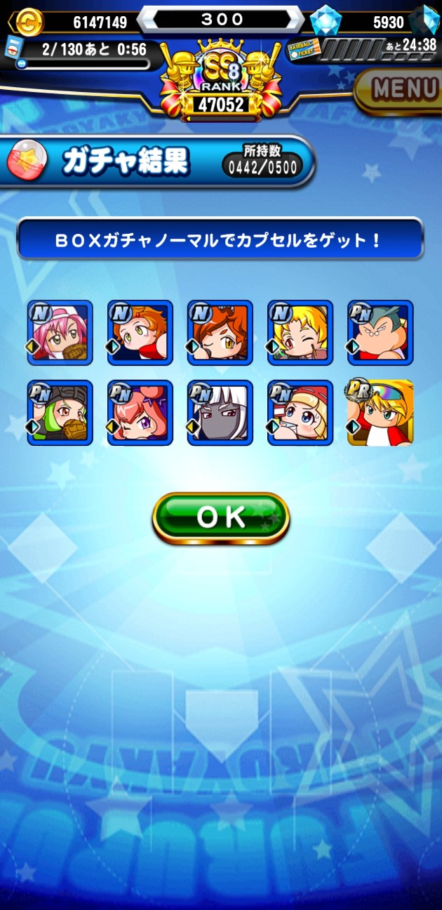 f:id:arimurasaji:20210209192058j:image